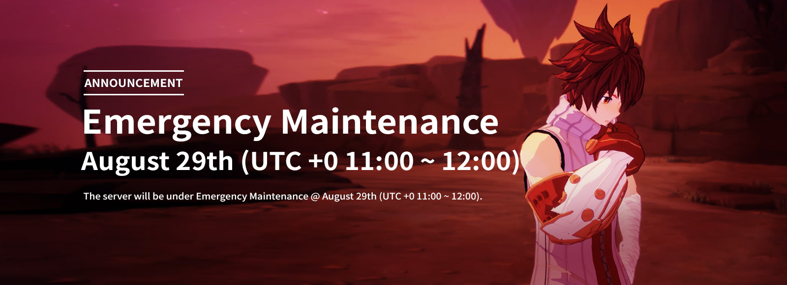 August 29th Emergency Maintenance Announcement