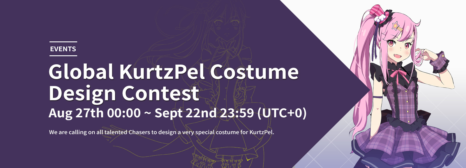 Global KurtzPel Costume Design Contest